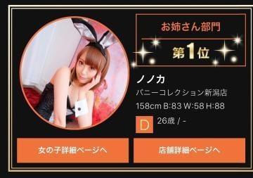 「そういえば!!」11/26(月) 09:39 | ノノカの写メ・風俗動画