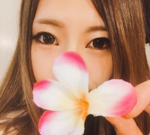 「出勤してるよ☆待ってるね!」11/26(月) 12:27 | 真美(まみ)の写メ・風俗動画