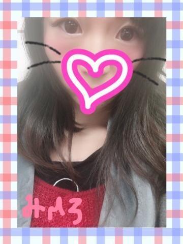 「今日は」11/26(月) 13:56   幸みひろの写メ・風俗動画