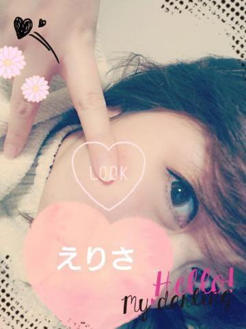 「ありがとうー??」11/26(月) 15:05 | えりさの写メ・風俗動画