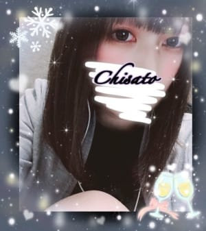「Chisato」11/26(月) 17:43 | ちさとの写メ・風俗動画