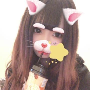 「さむい〜(((っ ॑﹏ ॑c)))」11/26(月) 19:55   かるまの写メ・風俗動画