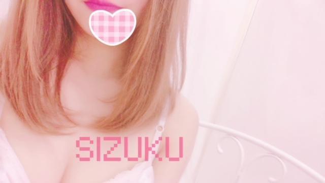 「しゅっきん」11/26(月) 22:15 | しずくの写メ・風俗動画