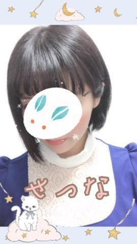 「Thank you?」11/27(火) 02:35 | 新人せつなの写メ・風俗動画