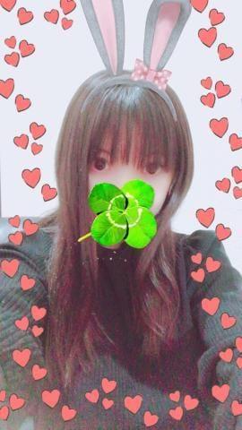「今日も1日」11/27(火) 04:05 | ゆいの写メ・風俗動画