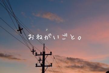「お互いが気持ちよく遊ぶために。」11/27(火) 15:41 | ももの写メ・風俗動画