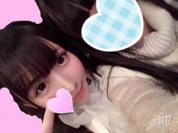 「?」11/27(火) 17:54   ゆうの写メ・風俗動画