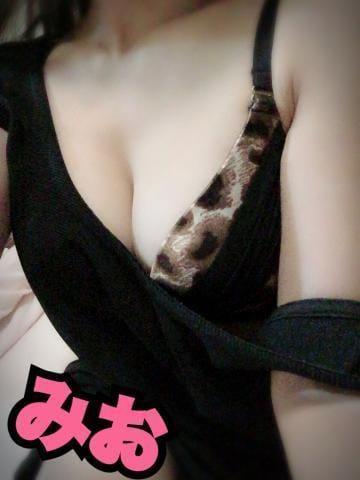 「お礼♪」11/27(火) 21:19 | みおの写メ・風俗動画