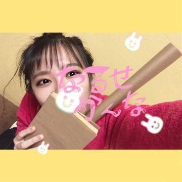 「なるちゃん」11/28(水) 03:10 | 成瀬かんなの写メ・風俗動画