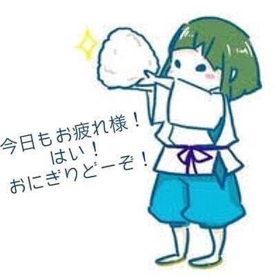 「早弁中( ̄▽ ̄)v」11/28(水) 10:20 | かえでの写メ・風俗動画