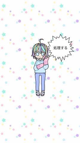 「つぶやき」11/28(水) 21:35 | るる★体験入店★の写メ・風俗動画