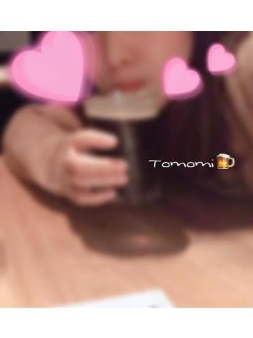 「[お題]from:チキン野郎さん」11/28(水) 22:06 | トモミの写メ・風俗動画