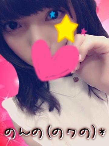 のんの「プレジャーのお兄さん(のヮの)*」02/26(日) 19:15 | のんのの写メ・風俗動画