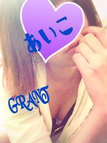 「[髪切ったよ!]:フォトギャラリー」11/29(木) 10:16 | あいこの写メ・風俗動画