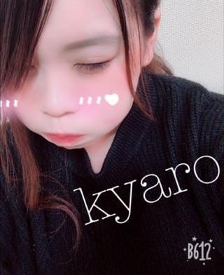 「181.変顔じゃないよ!!」11/29(木) 12:38 | キャロの写メ・風俗動画