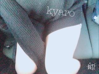 「182.28日のお礼」11/29(木) 16:22 | キャロの写メ・風俗動画