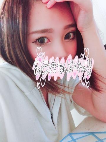 「初??」11/29(木) 17:30 | 菜乃花の写メ・風俗動画