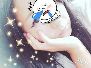 「風邪治った♡ベンザブロックよ!」11/29(木) 18:27 | 中条れいかの写メ・風俗動画