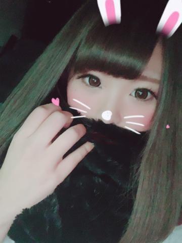 「おはよ★」11/29(木) 20:25 | かりんの写メ・風俗動画