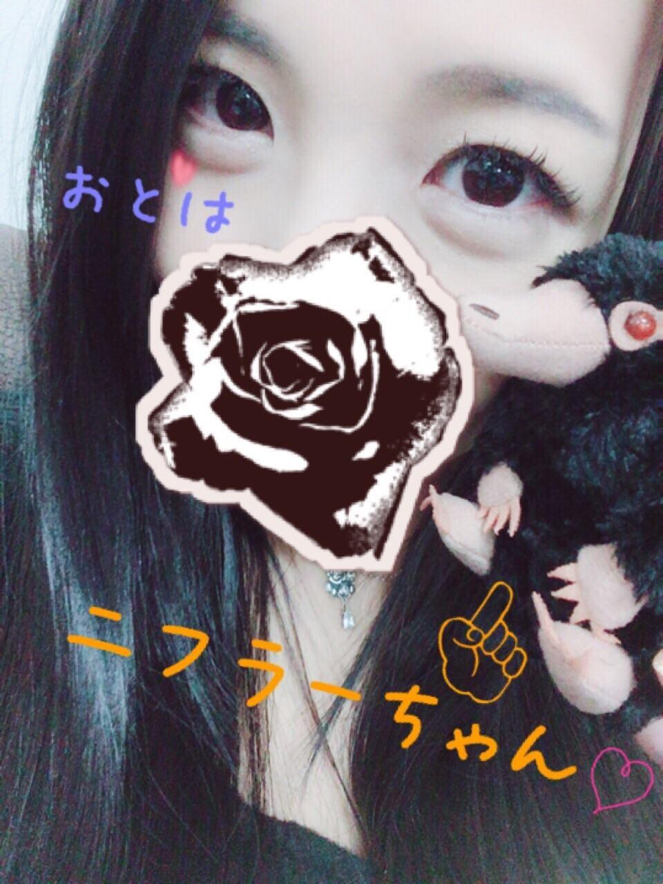 「(?´?`?)」11/29(木) 23:18   おとはの写メ・風俗動画