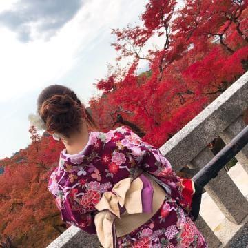 「旅行行ってきた」11/30(金) 14:53 | ⒺかなⒺの写メ・風俗動画
