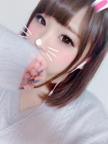 「ごめんなさい★」11/30(金) 17:18 | かりんの写メ・風俗動画