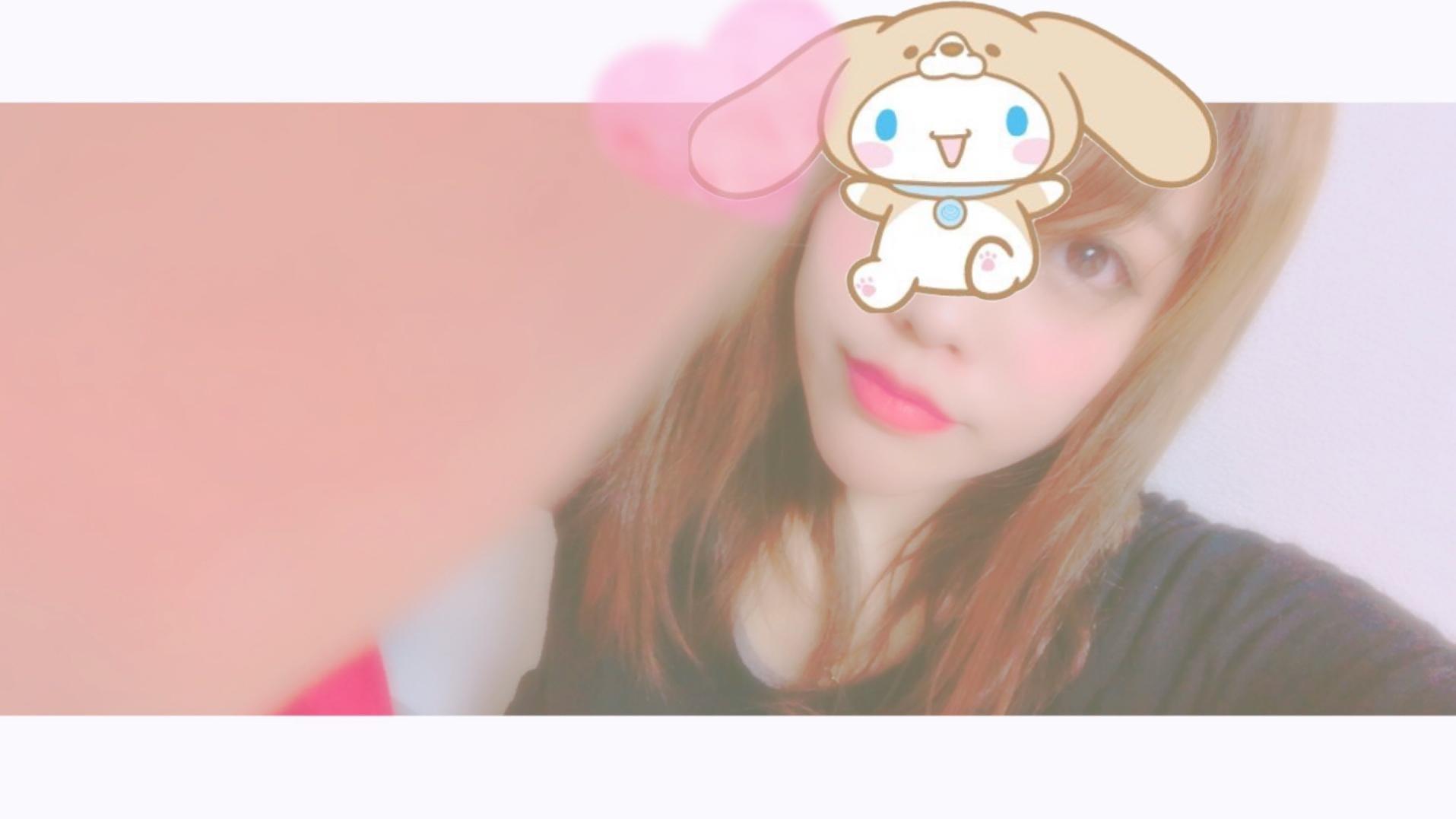 「待機中と明日出勤!」11/30(金) 17:49 | あゆみの写メ・風俗動画