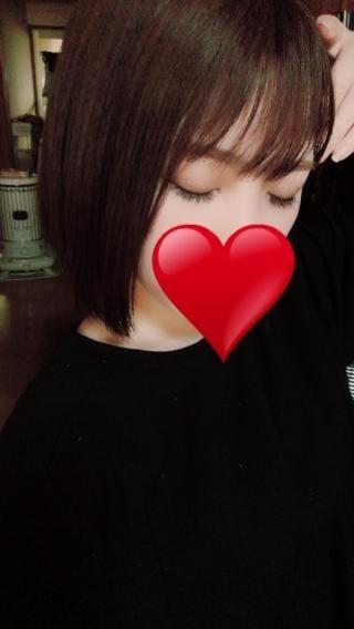 「出勤ー\\\\❤︎/」11/30(金) 18:09   マミヤの写メ・風俗動画