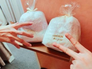 「ありがとうございます〜!」11/30(金) 21:57 | ふゆかの写メ・風俗動画
