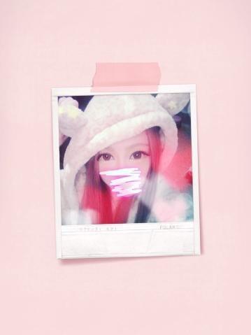 「おはよー。」12/01(土) 05:30 | 藤沢エレナの写メ・風俗動画