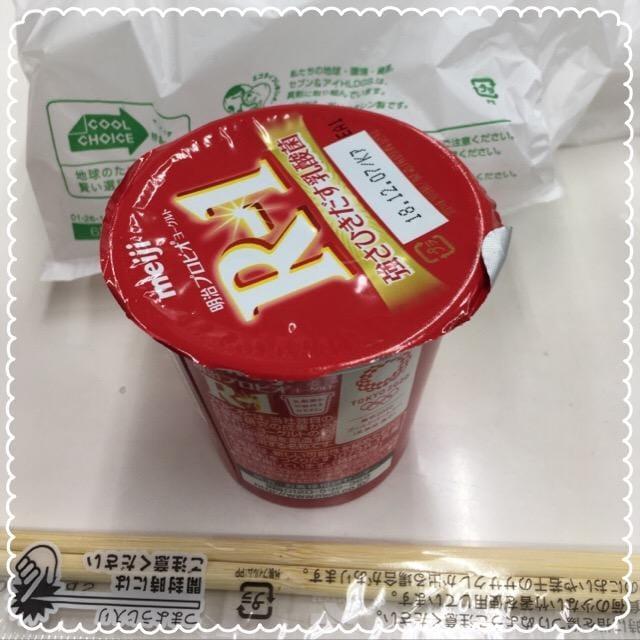 「おはようございます!」12/01(土) 10:09   ひなの写メ・風俗動画