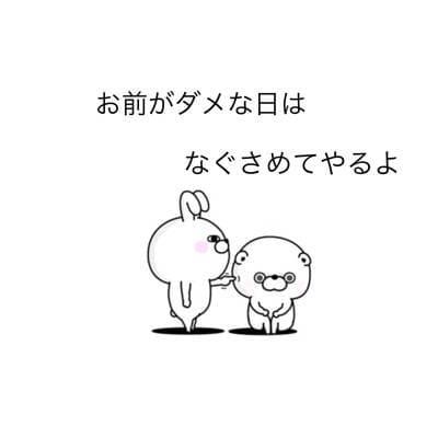 「おはようございます( *・ω・)」12/01(土) 10:09 | かえでの写メ・風俗動画