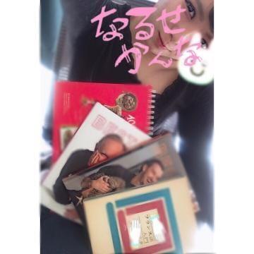 「たんまーに行く」12/01(土) 10:10 | 成瀬かんなの写メ・風俗動画