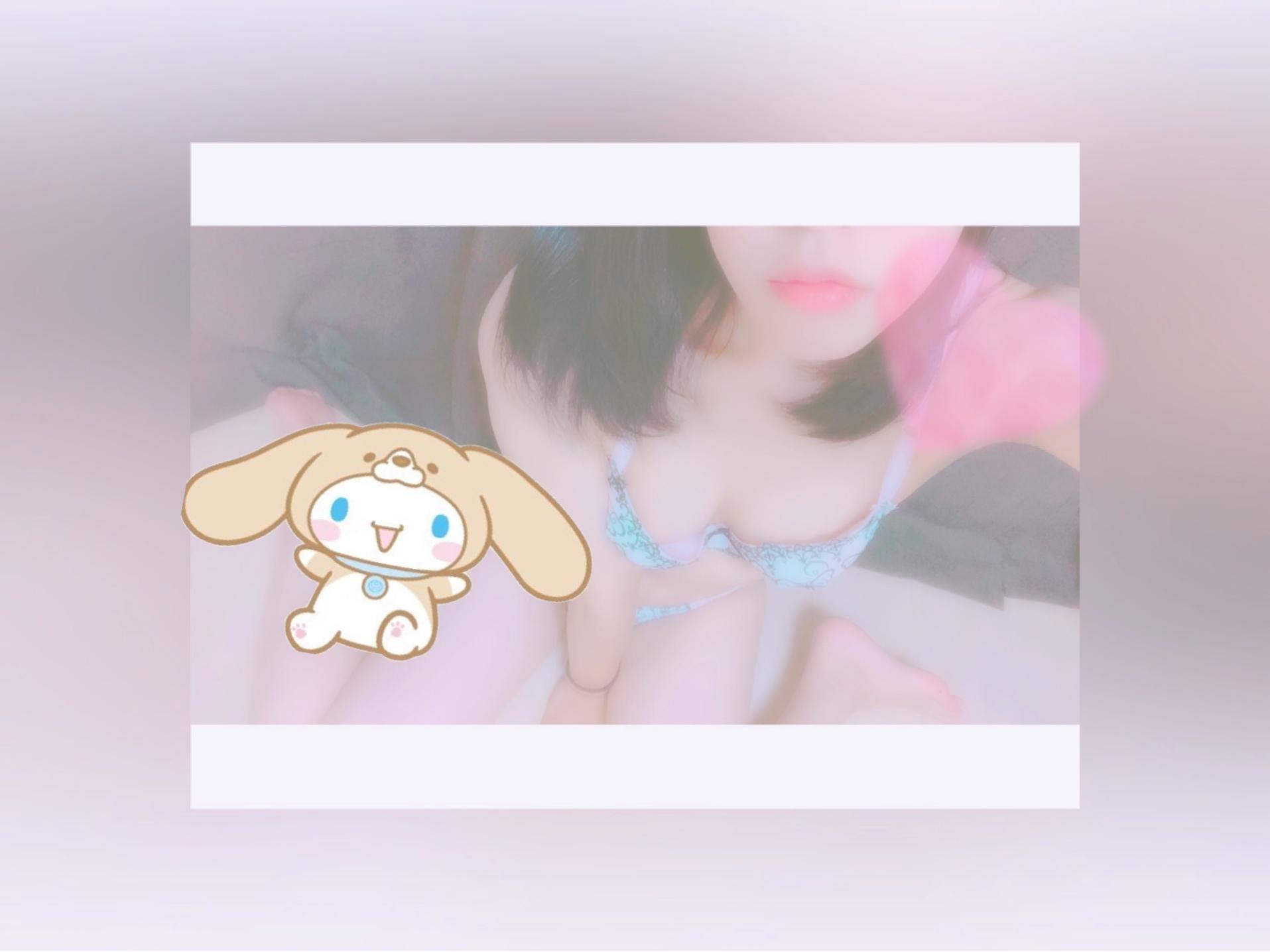 「お礼♪」12/01(土) 17:43 | あゆみの写メ・風俗動画