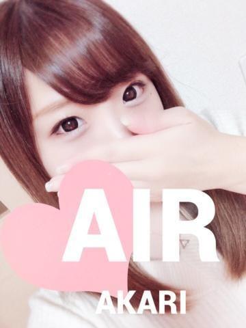 「出勤します?」12/01日(土) 17:49 | あかりの写メ・風俗動画
