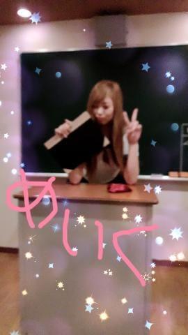 「ありがと??」12/02(日) 04:02 | めいくの写メ・風俗動画