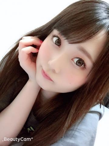 「ありがとっ★」12/02(日) 06:08   北川レイラの写メ・風俗動画