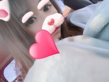 「12/2 00:05に見たよ」12/02(日) 07:56   まどかの写メ・風俗動画