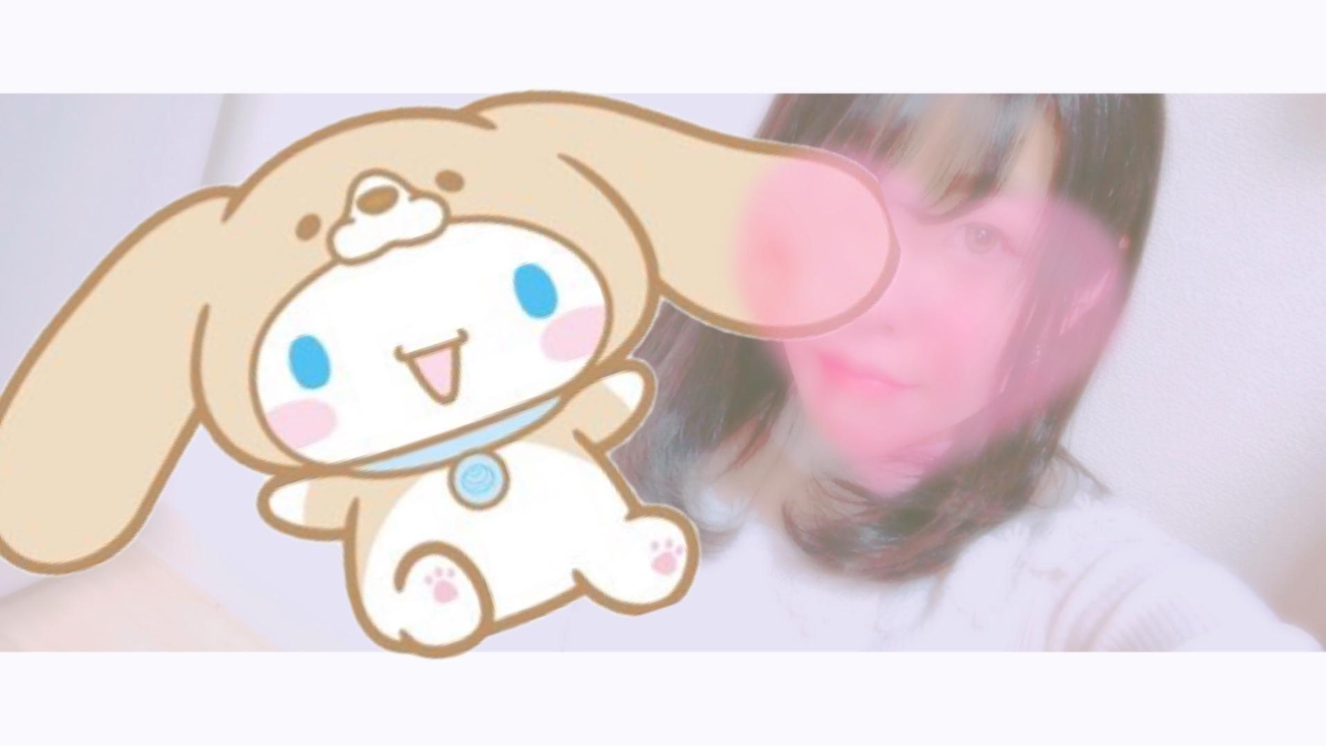 「昨日のお礼!」12/02(日) 09:57 | あゆみの写メ・風俗動画