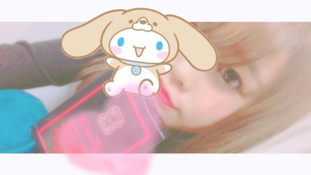 「出勤しましたー!」12/02(日) 10:11 | あゆみの写メ・風俗動画