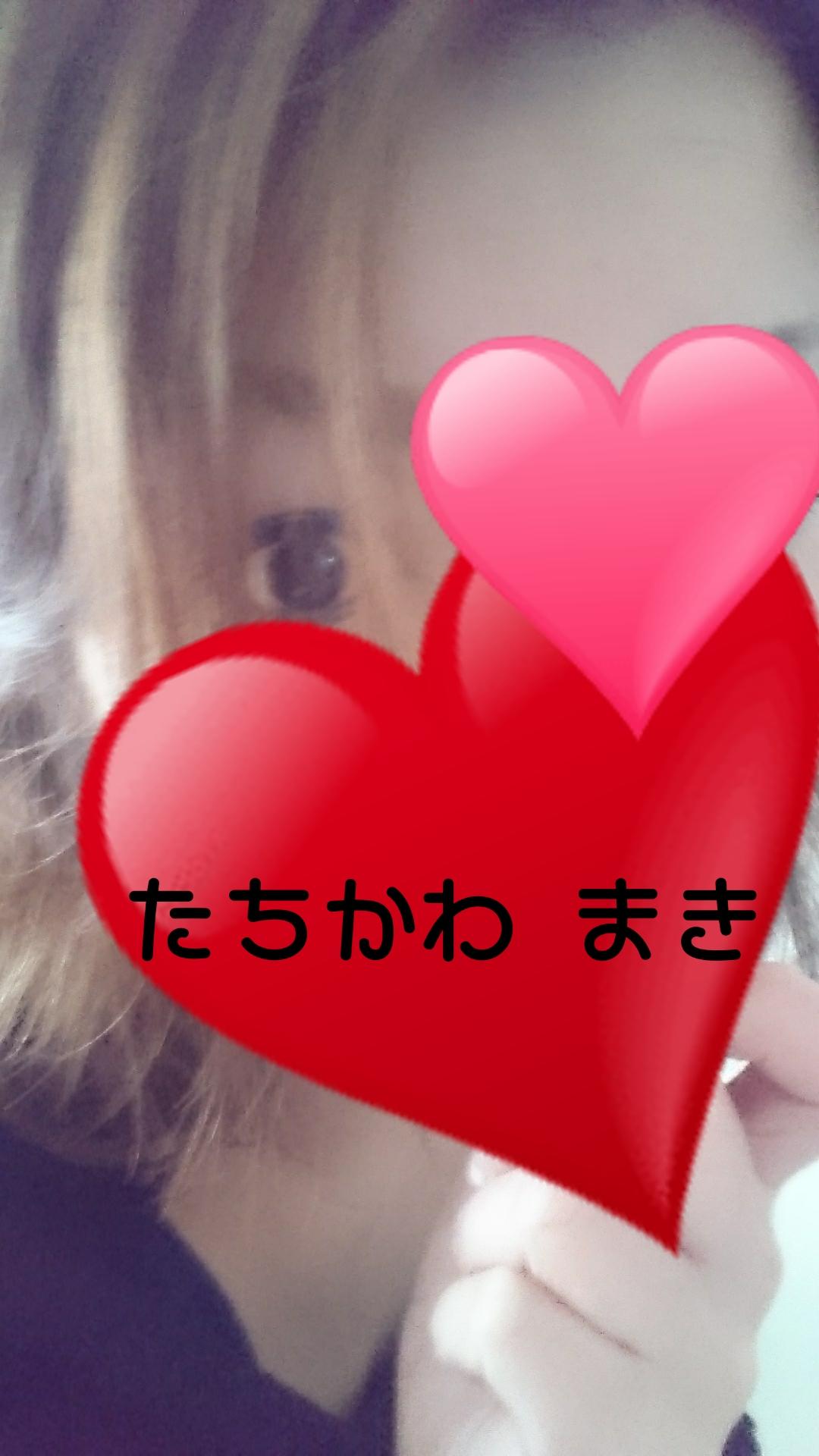 立川 まき「おっはよーございますっ♪」02/28(火) 09:25 | 立川 まきの写メ・風俗動画
