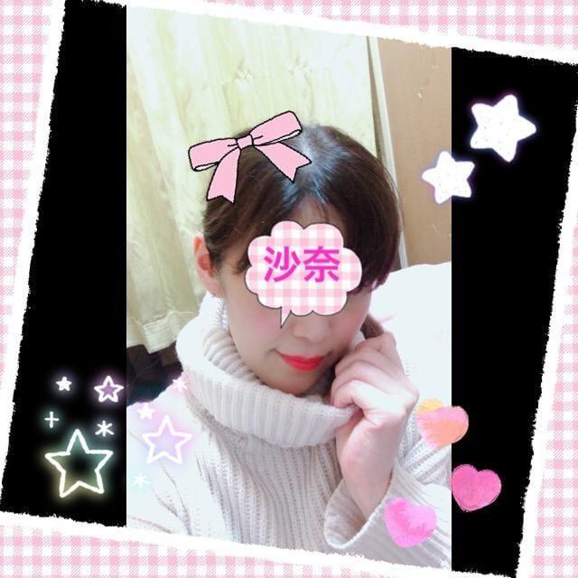 「出勤チュウ」12/02(日) 15:15 | 沙奈-さなの写メ・風俗動画