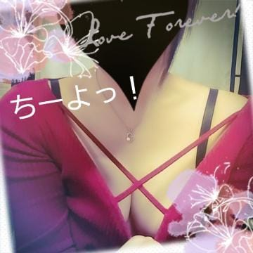 ちよ☆鉄板ドMドエロ美少女「昨日のお礼だょ」12/02(日) 16:16   ちよ☆鉄板ドMドエロ美少女の写メ・風俗動画