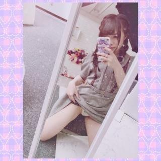 「お知らせ。」12/02(日) 20:26 | りあの写メ・風俗動画