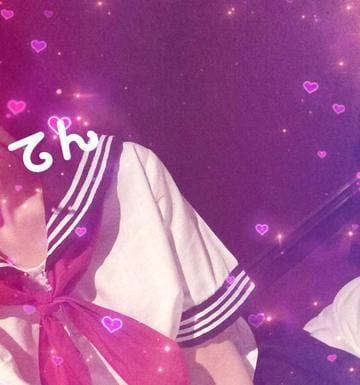 てん☆またもや新人!!「おれい♡18時からのお兄さん」12/02(日) 21:34   てん☆またもや新人!!の写メ・風俗動画