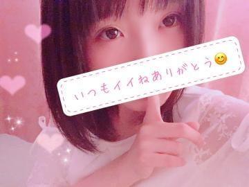 「イイねありがとう」12/03(月) 05:48 | ももの写メ・風俗動画