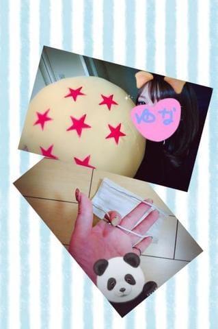 「昨日ありがとうございます♡」12/03(月) 09:10   ゆなの写メ・風俗動画