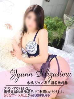 「今週の出勤予定」12/03(月) 10:39   水嶋 ジュンの写メ・風俗動画