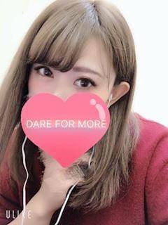 「前髪」12/03(月) 12:13 | モカの写メ・風俗動画