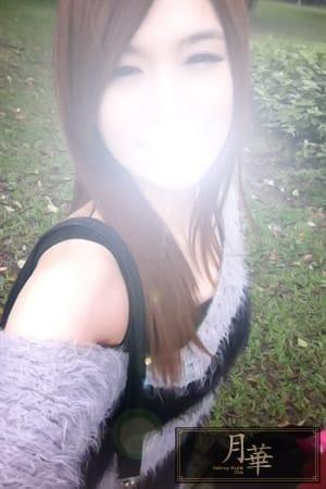 「こんにちは(^o^)☆」12/03(月) 12:50 | アンの写メ・風俗動画